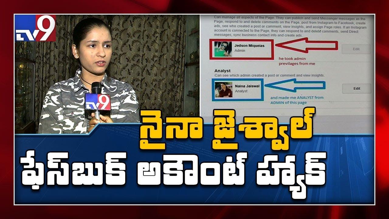 Naina Jaiswal Facebook Account Hacked