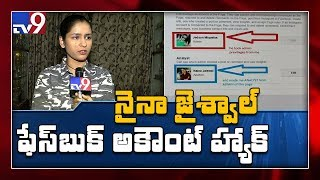 Sportswoman Naina Jaiswal complains to cyber crime over FB account hack