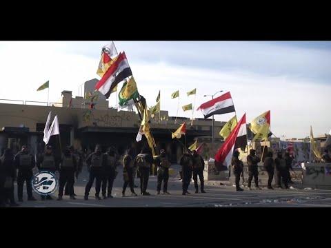 Iraq in Turmoil: The Context of the Soleimani Strike