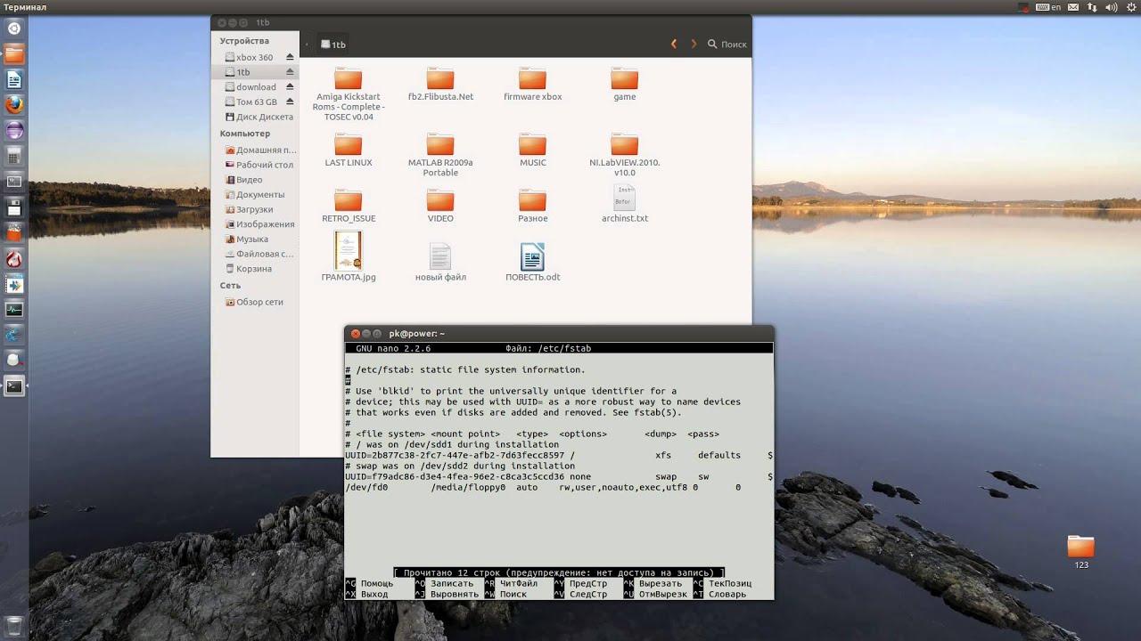 ШПАРГАЛКА Команды Unix  Linux
