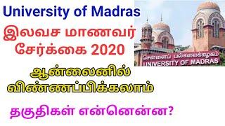 Free College Admission 2020 | University of Madras | Explained Tamil