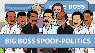 Bigboss Parodi | Politikacı Sürüm | Seeman'ın | H Raja | Çizgi film kaaran
