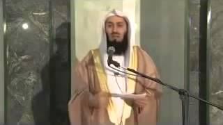 Lailat Ul Qadr Dua