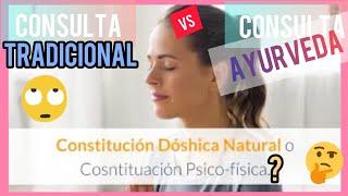 😀 DIFERENCIAS entre una consulta tradicional y una consulta AYURVEDA