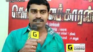 Director Tamil Selvan Talks About Kollaikkaran