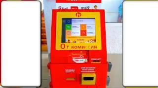 Вот как легко пополнить Kaspi депозит с терминала kaspi