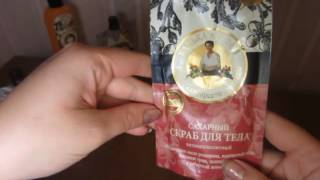 Бабушка Агафья крема ,маски полезный отзыв))
