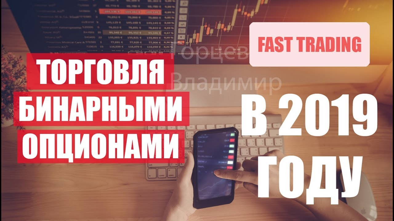 Последний час реинвестирования бинарных сделок под открытым небом |  Стратегия Канал для Бинарных Опционов