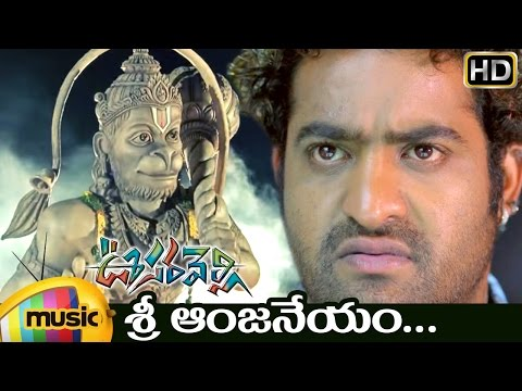 Oosaravelli Telugu Movie Video Songs | Shri Anjaneyam Full HD Video Song | Jr NTR | Tamanna | DSP thumbnail