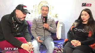 حصريا الحوار صحفي مع عادل الميلودي زوجته إيمان
