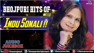Indu Sonali : Romantic Bhojpuri Hits ~ Audio Jukebox