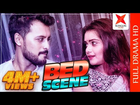 Bed Scene | Irfan Sazzad | Tanjin Tisha | Bangla New Natok 2018