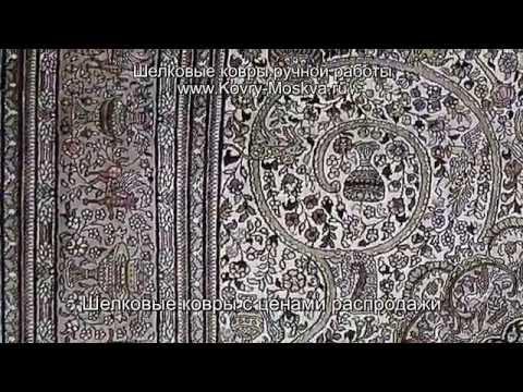 АЛЛЕРСЛЕВ Ковер, длинный ворс 57x120 см IKEA