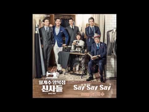 지수 Ji Soo - Say Say Say [월계수 양복점 신사들 OST Part.1] [Official Audio]