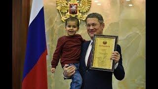 Радий Хабиров встретился с юными героями, спасшими жизни людей