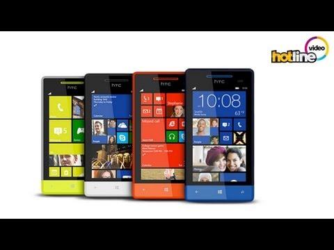 Обзор HTC 8S