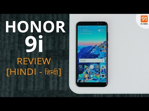 Honor 9i Hindi Review: Should you buy it in India? [Hindi - हिन्दी]