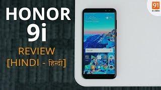 Honor 9i Hindi Review: Should you buy it in India? [Hindi - हिन्दी]