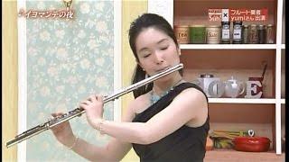 FCT ゴジてれSun!  フルート奏者yumiさん