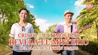 Música cristiana | Cristo de los últimos días revela el misterio del plan de gestión de Dios
