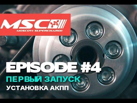 CLK R: Episode #4 (Первый запуск ДВС + Установка АКПП 722.6)
