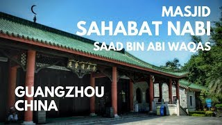 Masjid dan Makam Sahabat Nabi di Guangzhou China (Masjid Saad …