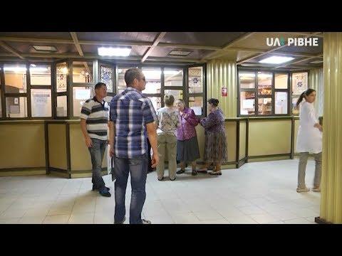 Телеканал UA: Рівне: Французька вакцина від сказу надійшла на Рівненщину