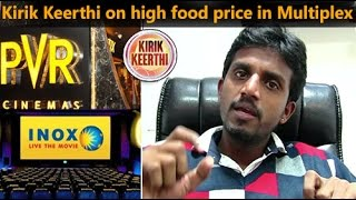 Kirik Keerthi on high food price in Multiplex...!