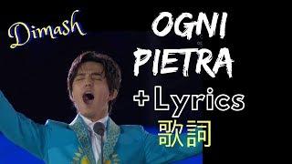 [ENG/CHI/ITA Sub] Dimash : Ogni Pietra ~ 2nd European Olympics in Minsk || Healing Music