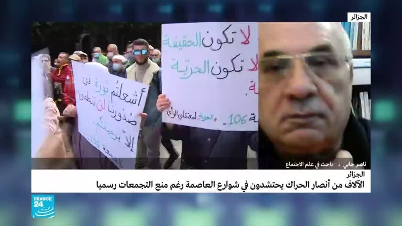 ناصر جابي: -الجزائريون مصرون على تحقيق مطالبهم التي لم تتحقق-  - نشر قبل 4 ساعة