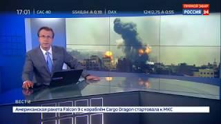 Смотреть видео По Израилю выпустили полторы сотни ракет  Десятки были перехвачены   Россия 24 онлайн