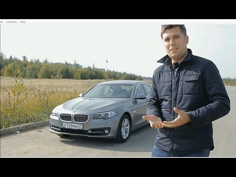 Новости BMW 2016, 2017, 2018, 2019, 2020 и 2021 года