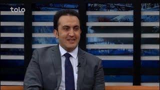بامداد خوش - جوانان - صحبت با وحید ویس ریس افغان پوست وزارت مخابرات در مورد کارکرد های دوره کاری اش