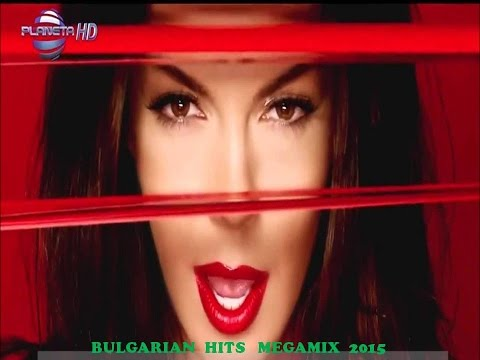 BULGARIAN POP FOLK HITS MEGAMIX 2015