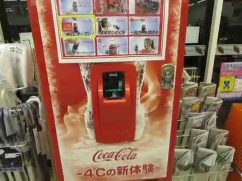 マイナス4度のコーラを俺も飲んでみた、四国先行販売