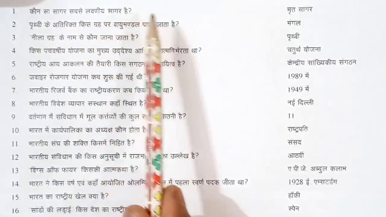 Chakbandi lekhpal answer key 2018 evening dress