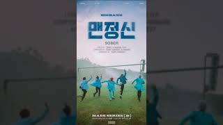 빅뱅 (BIGBANG) -  SOBER Piano Cover