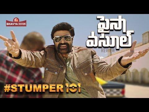 Paisa Vasool Stumper 101   Review   Balakrishna   Puri Jagannadh    NBK 101 Official Teaser