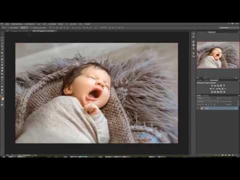 Обработка фотографий с новорожденными Часть 1 LR