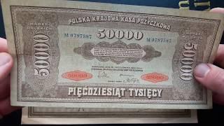 Красивые банкноты Европы — Люксембург, Польша, Румыния