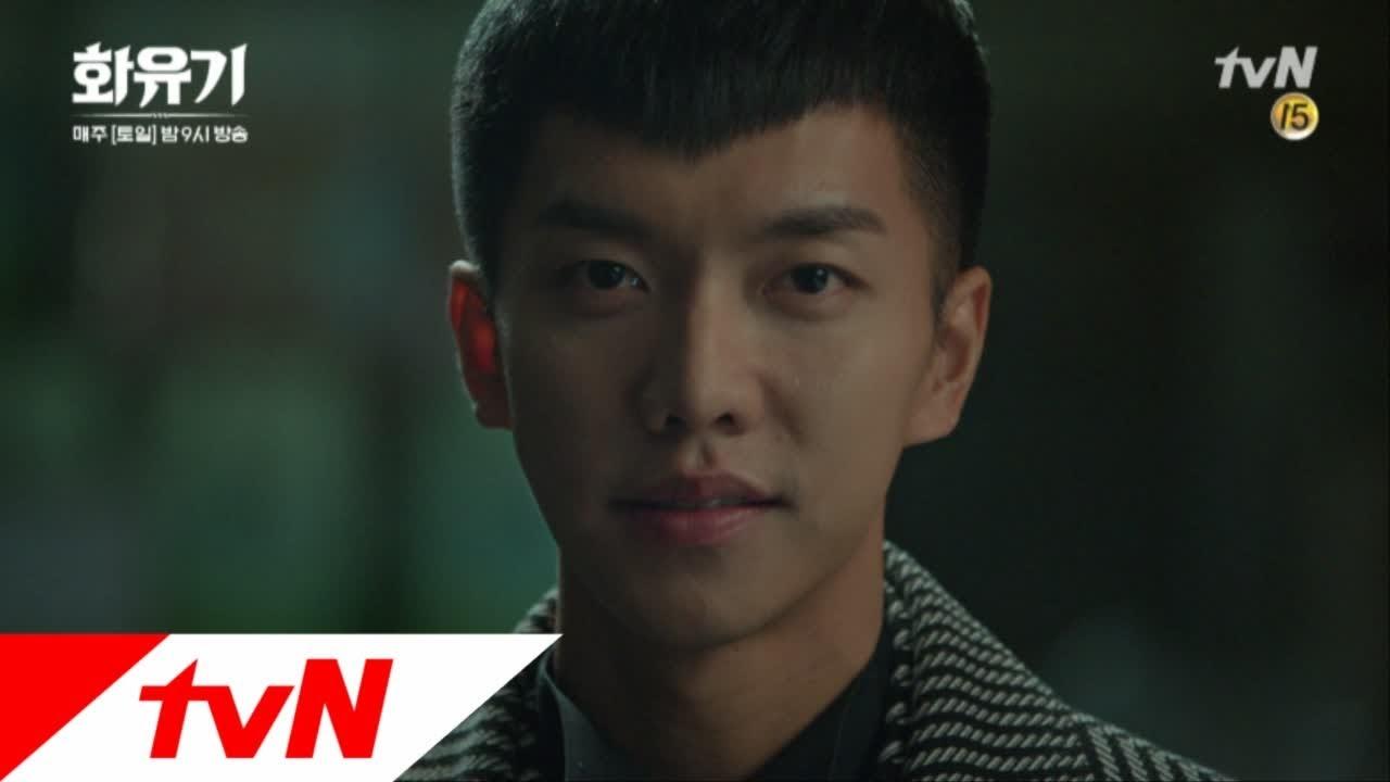 「[8화 예고] 이승기♥오연서, 하늘이 정해준 ′천생연분′일까? (feat.사(死)령)」的圖片搜尋結果