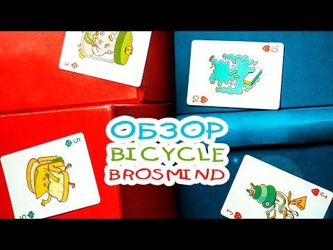 Игральные карты Bicycle Brosmind. Обзор