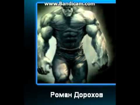bandicam 2013 08 16 22 06 17 015