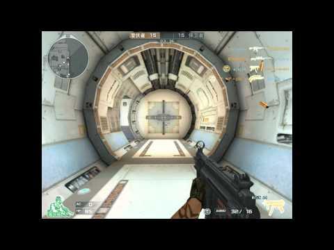Crossfire - New Guns + Maps