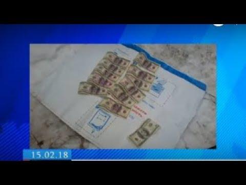 ТРК ВіККА: На Черкащині полісмена затримали на валютному хабарі