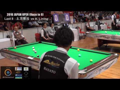 2016 JAPAN OPEN / 土方隼斗 vs A・リニング
