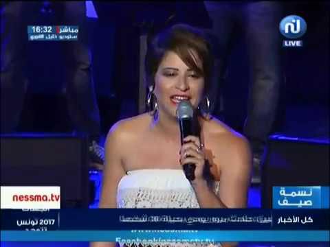Chneya Jaw avec Raoudha Abdullah