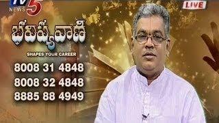 Bhavishyavani 15.11.2013 - TV5