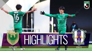 東京ヴェルディvs愛媛FC J2リーグ 第1節