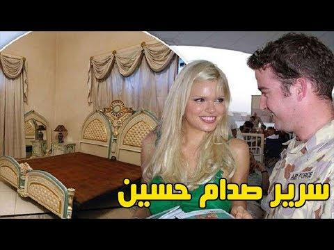 من نام في سرير صدام حسين بعد سقوطه؟